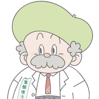 葉酸博士3